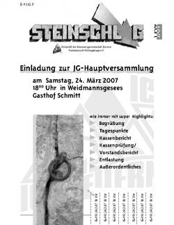 2007-1